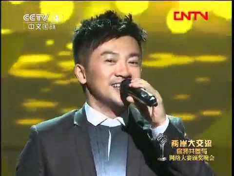 Su You Peng -  Cherish (Zhen Xi), 2012