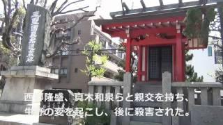 平野国臣を祀る平野神社