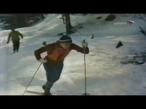 Лыжные гонки. Олимпийские игры 1956. Кортина-д'Ампеццо. Эстафета 4х10. Мужчины