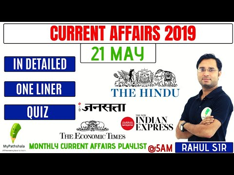 21 MAY 2019 Current Affairs /Daily Current Affairs Quiz