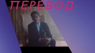 ПЕРЕВОД ПЕСНИ Feder Feat Alex Aiono Lordly
