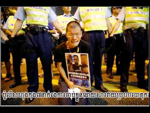 thmey thmey - Hong Kong Police 7 people have been arrested for attacking protesters