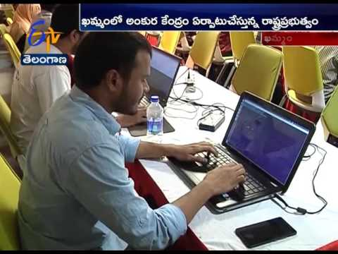 Govt Set up IT Hub Khammam | A Report