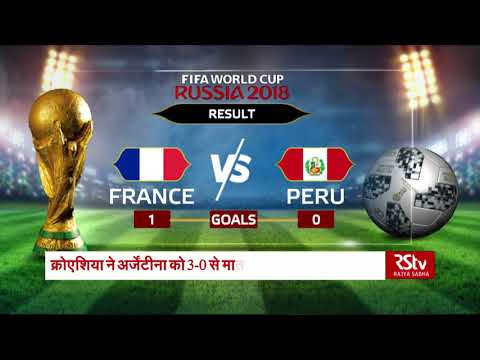 Fifa world cup day 9: match results