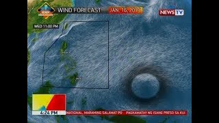 BP: Weather update as of 4:24 p.m. (January 16, 2019)