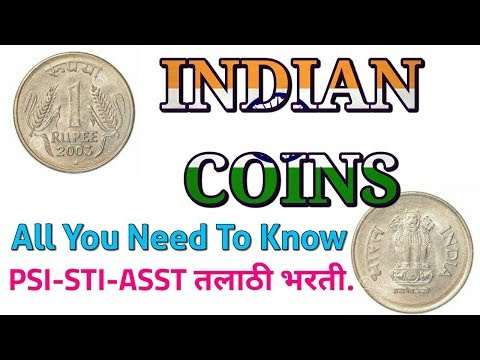 Currency Printing In India || COINS - ALL YOU NEED TO KNOW || EXAM GUIDE LECTURE