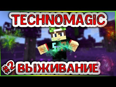 Майнкрафт выживание на сервере с модами. Открытие TechnoMagic. Стрим Minecraft летсплей