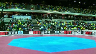 London 2017 World Taekwondo Grand Prix Day 3 - Session 1 - Mat 1