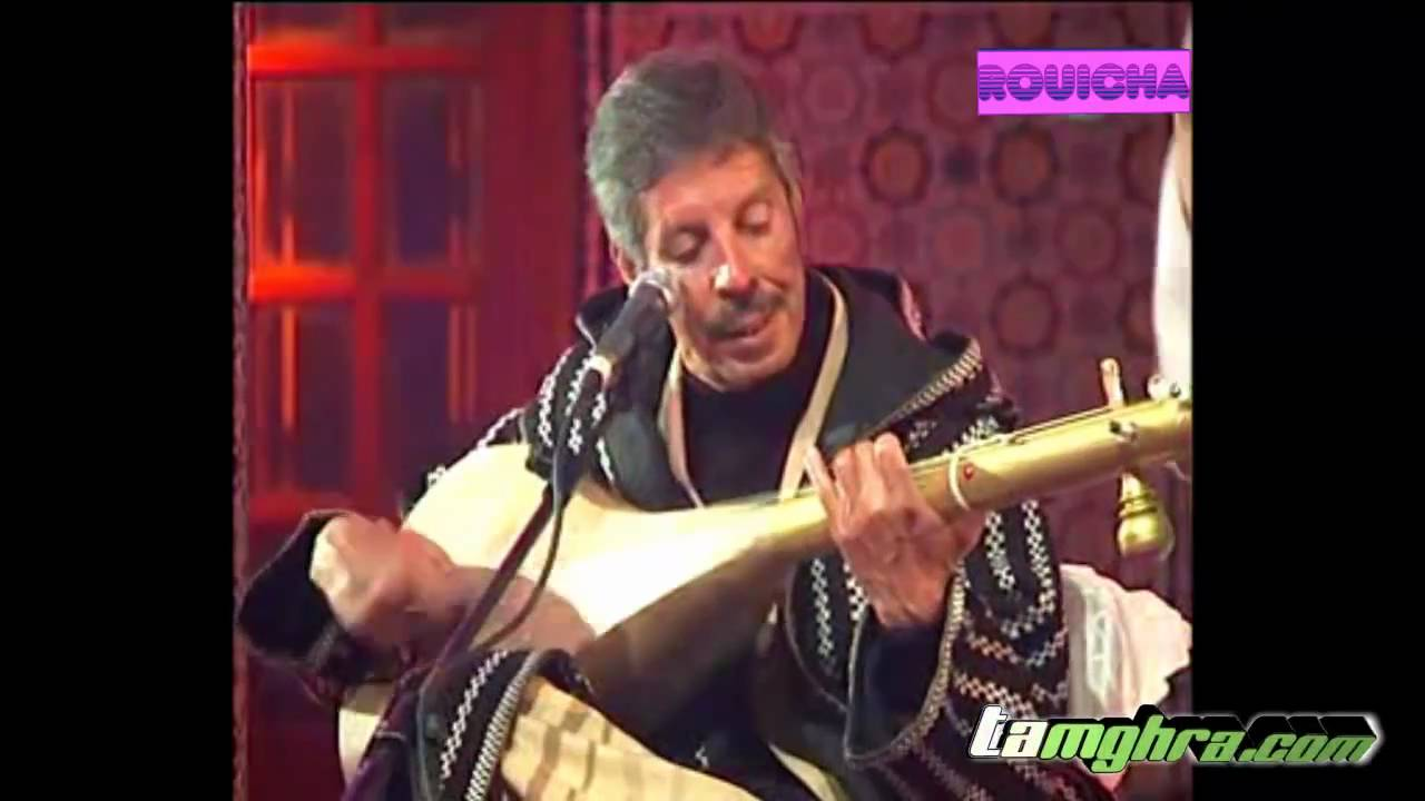 Mohamed Rouicha 2 6 By Tamghra Youtube