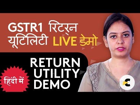 Live Demo - Filing GST First Return - GSTR1 Return Utility - Offline Return Utility