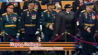 Президент Молдовы принимает участие в Параде Победы в Москве