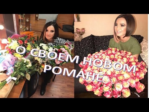 Ольга Бузова в Инстаграм - новые фото и видео