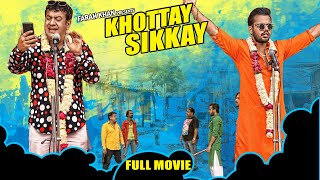 KHOTTAY SIKKAY || Hyderabadi Full Movie || Gullu Dada, Shahrukh K Adnan