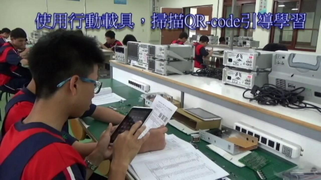 光華高工 行動學習 104電子科 - YouTube