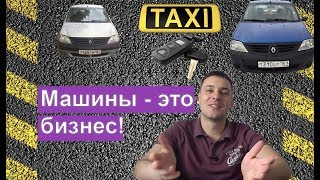 видео аренда автомобиля