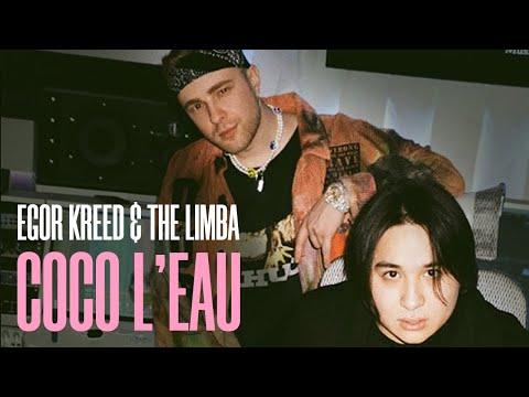 Смотреть клип Егор Крид & The Limba - Coco L'eau
