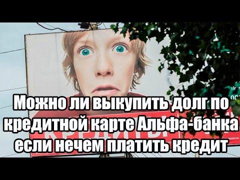 УкрБорг Украина – коллекторское агентство, УкрБорг, Укр