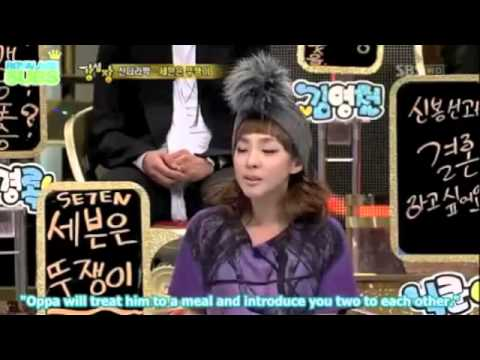 2NE1-2013(FM) BOM DARA