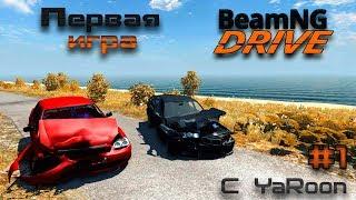 ДТП симулятор BeamNG Drive #1 | На что способен этот движок, всмысле движок игры, а не приоры(, 2013-12-05T16:45:02.000Z)