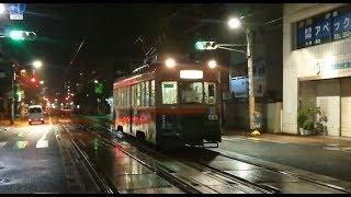 広島電鉄1900形1905号『比叡』宇品二丁目発車