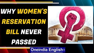 Header: Women's Reservation Bill: All you need to know #InternationalWomensDay | Oneindia News