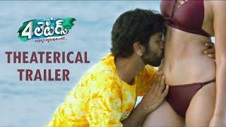 4 Letters Telugu Movie  Theaterical Trailer |  Eswar | Tuya | Anketa