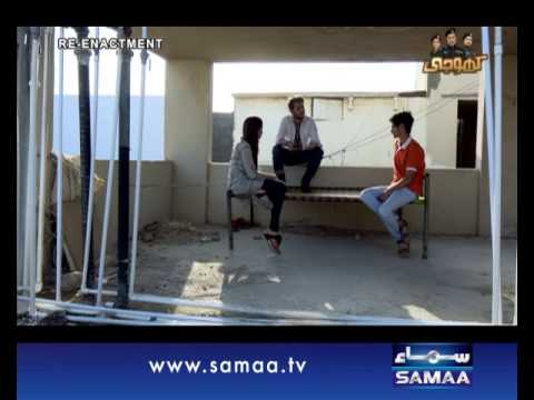 Khoji, 20 March 2015 Samaa Tv