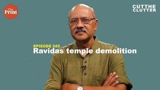 Ravidas temple demolition: Why Dalits are angry, Delhi in turmoil & legacy of a Bhakti saint