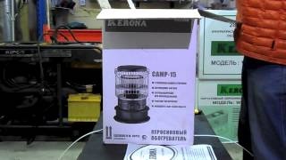 Керосиновый обогреватель CAMP-15 Обзор - распаковка