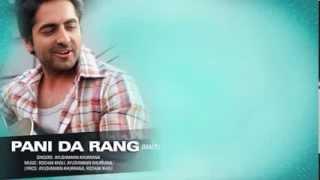Pani Da Rang Male Full Song with Lyrics