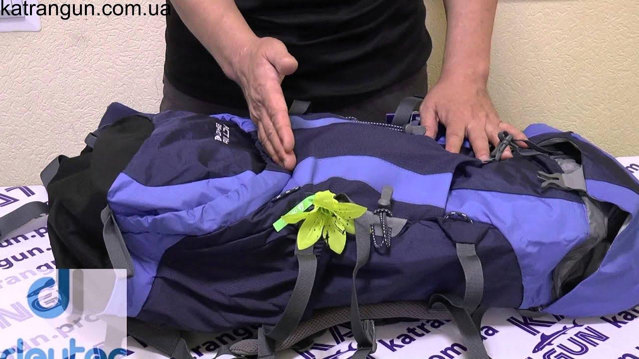 Купить рюкзаки в сети спортивных магазинов кант и интернет-магазине. Большой. Цена спортсмена рюкзак deuter 2017-18 fox 40 midnight turquoise.