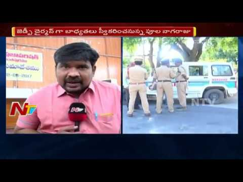All Arrangements Done for Anantapur ZP Chairman Election Today || NTV