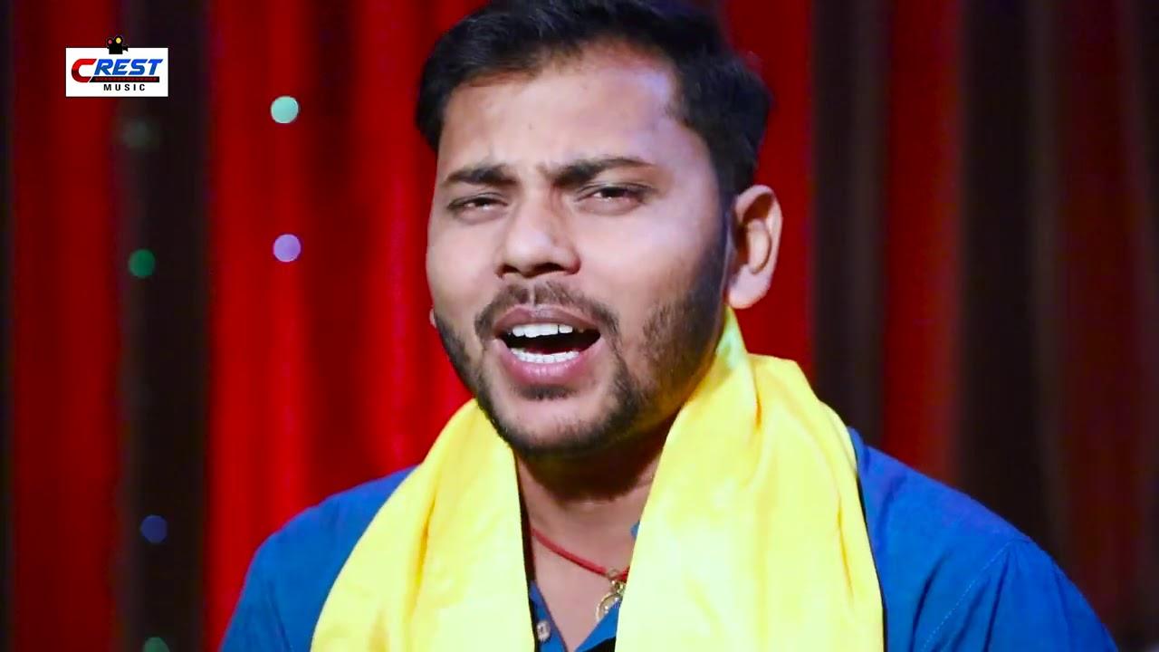 #Mekup Me Kaile Baru Deri - #Bhojpuri Chhath Geet 2020