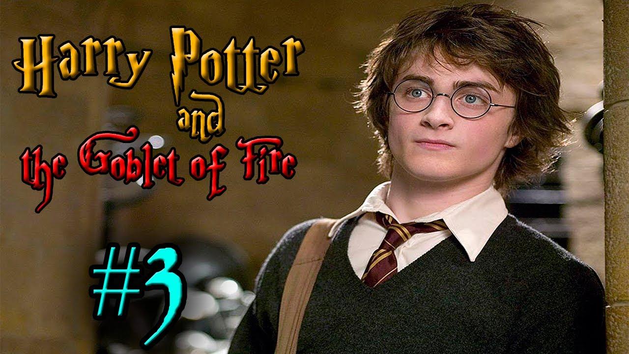Гарри Поттер и Кубок Огня - Часть 3 - YouTube