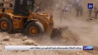 الاحتلال يهدم قرية العراقيب للمرة 131 - (27-7-2018)