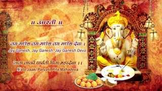 Ganesh Aarti with Lyrics By Anuradha Paudwal [Full Song] I Aartiyan