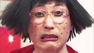 吉本新喜劇ワールドツアー~60周年それがどうした!~15秒CM