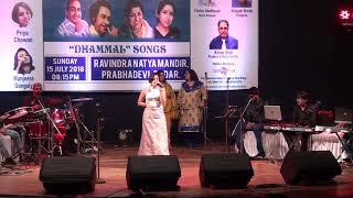 """""""Jhoom jhoom jhoom baba"""" live by Priya Chawan"""