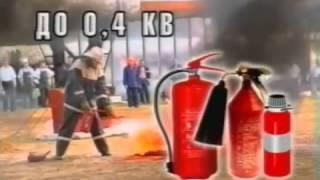 Действия персонала при пожаре