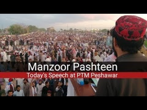 Manzoor Ahmed Pashteen Historical Full Speech To PTM