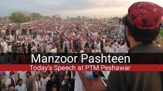 Free Download Videos of Manzoor HD MP4 and 3GP - YTstorm Com