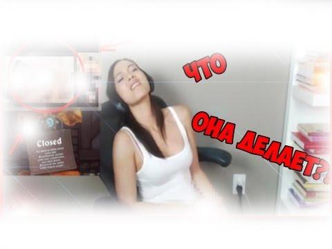 Видео девочка мастурбирует по вебке фото 586-386