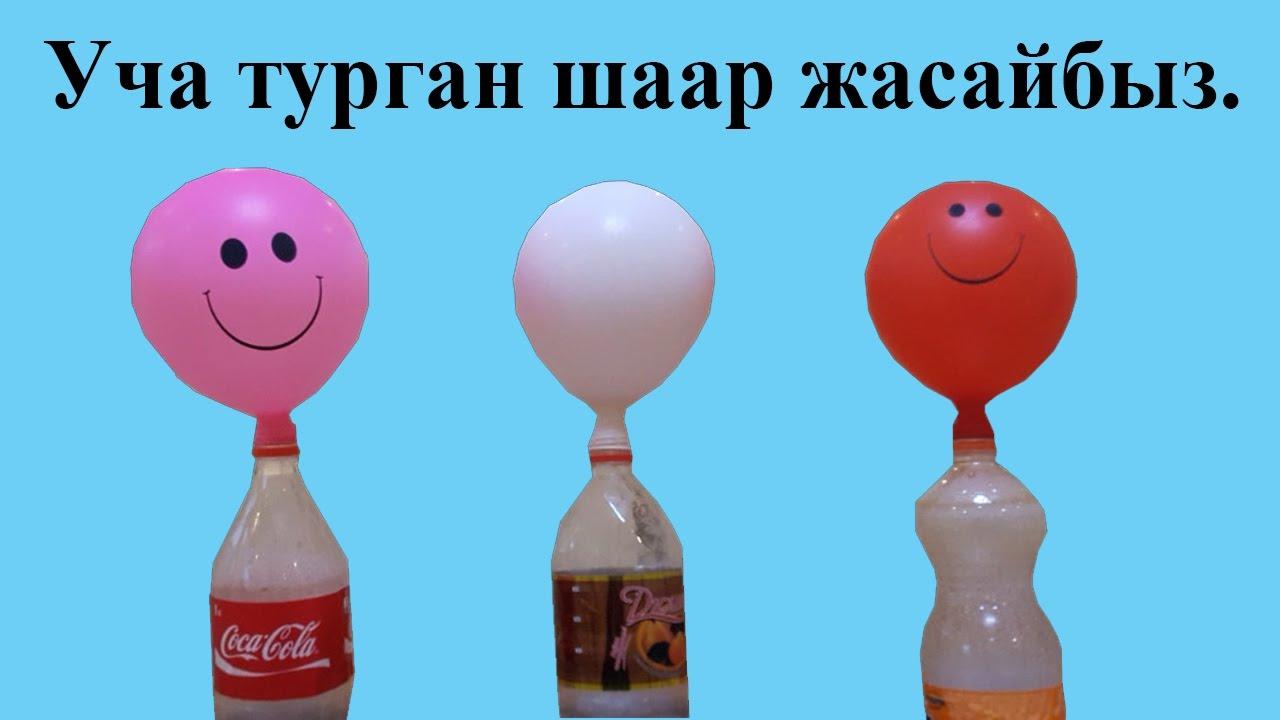 Как сделать летающий шарик без гелия фото 124