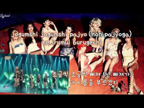 Girls' Generation/SNSD (소녀시대) - Check (Karaoke/Instrumental)
