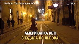 Американка з'їздила до Львова та поділилась враженнями