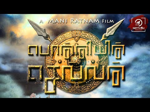 Thalapathy Vijay   Mani Ratnam   Historical Movie