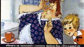 Детский кинозал Диафильм Карлсон вернулся часть 1