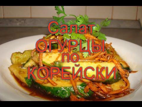 Новогодние закуски, рецепты блюда на Новый Год 2016 Праздничные суши из семги с креветками New sushiиз YouTube · Длительность: 1 мин27 с