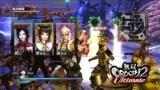 無雙OROCHI2 Ultimate 修羅爭亂始動戰 (妲己 卑彌呼 孫悟空) Warriors O...