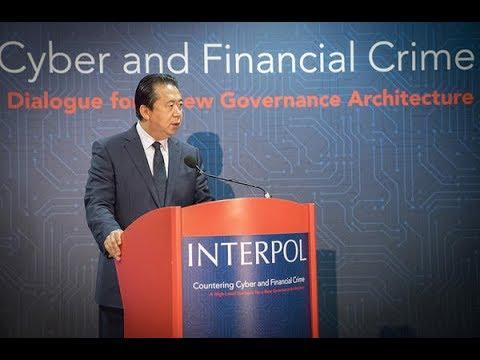 Meng Hongwei, INTERPOL President, Countering Cyber & Financial Crime: A High-level Dialogue